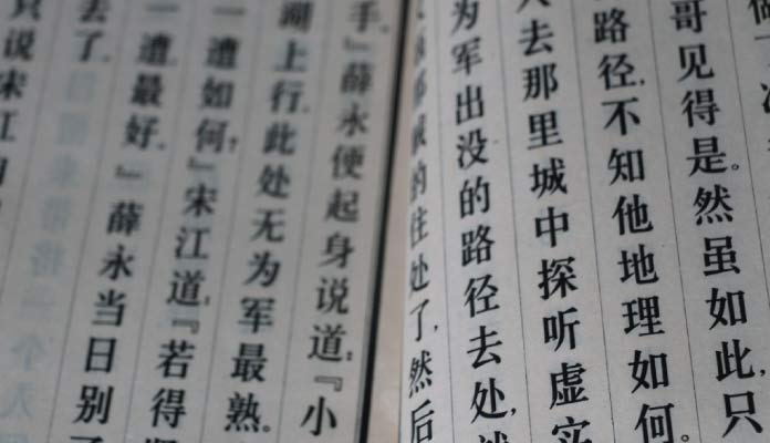 Bunkyo, aprende chino, japonés y coreano