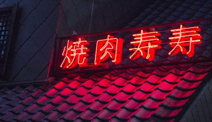 Mitoyo Center